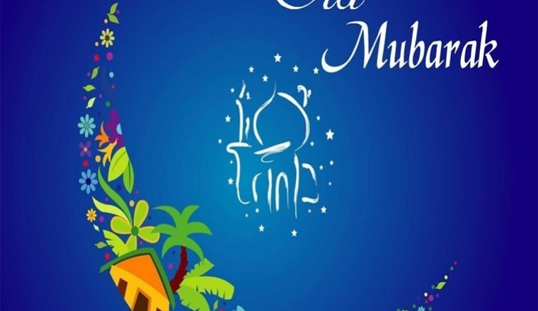 Eid mubarak whatsapp sms facebook greetings to wish your loved eid mubarak whatsapp sms facebook greetings to wish your loved ones on eid m4hsunfo